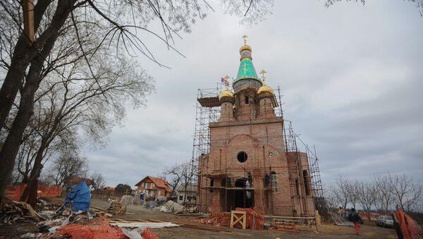 Црква у Банстолу - Sputnik Србија
