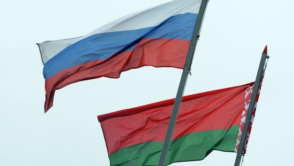 Заставе Русије и Белорусије - Sputnik Србија
