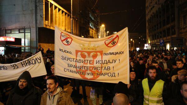 Protest u Beogradu Jedan od pet miliona - Sputnik Srbija
