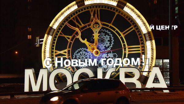 Časovnik ukrašen za Novu godinu u Moskvi - Sputnik Srbija