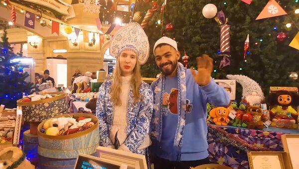 Moskva kakvu ne poznajete - Sputnik Srbija