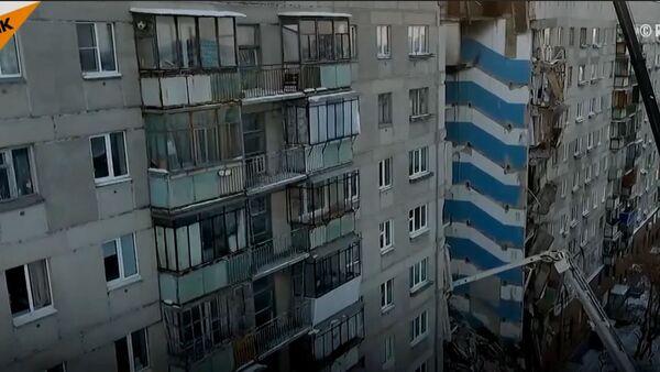 Магнитогорск рушевине - Sputnik Србија