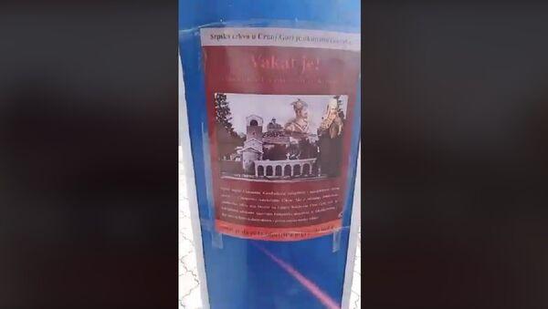 Plakat u Crnoj Gori o SPC - Sputnik Srbija