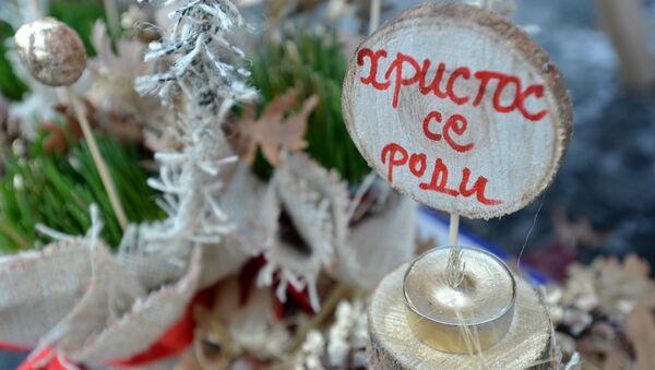 Božić - Sputnik Srbija