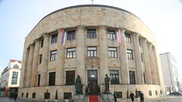 Zgrada Predsedništva RS - Sputnik Srbija