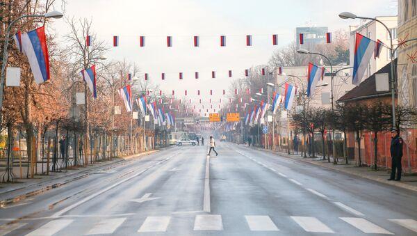 Banjaluka - Sputnik Srbija