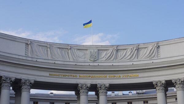 Застава на згради Министарства спољних послова Украјине у Кијеву - Sputnik Србија