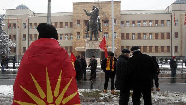 Скуп грађана незадовољних променом имена Македоније - Sputnik Србија