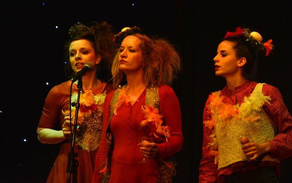 Otvaranje je obogatio nastup Cirkusfere koji je pobrao velike aplauze pubilke. - Sputnik Srbija