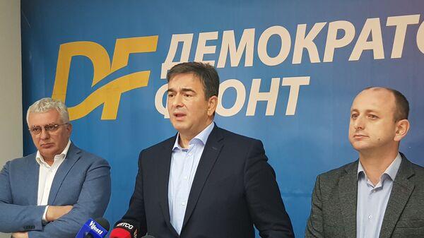 Конференција за штампу Демократског фронта - Sputnik Србија