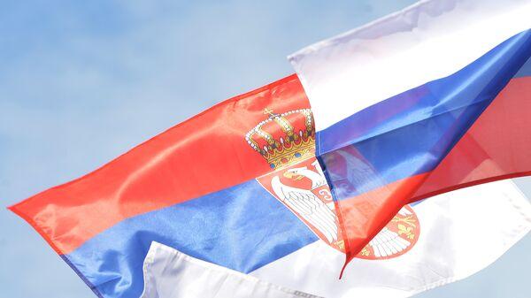 Заставе Србије и Русије - Sputnik Србија