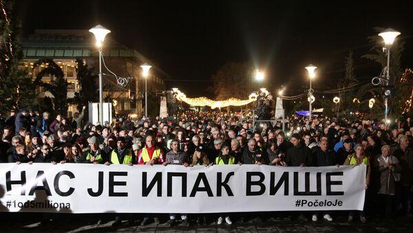 Protest povodom godišnjice ubistva Olivera Ivanovića - Sputnik Srbija