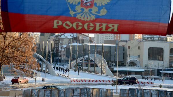 Руска застава у Косовској Митровици - Sputnik Србија