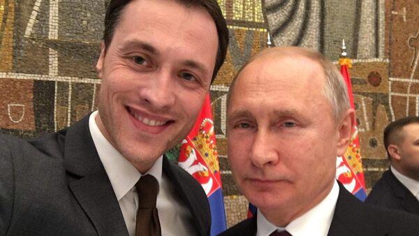 Селфи са једним од највећих политичара данашњице - Марко Милачић и Владимир Путин. - Sputnik Србија