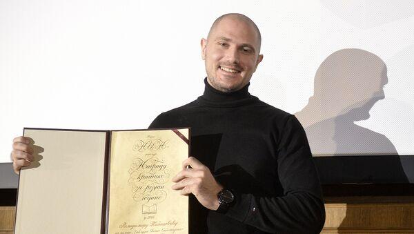 Владимир Табашевић - Sputnik Србија