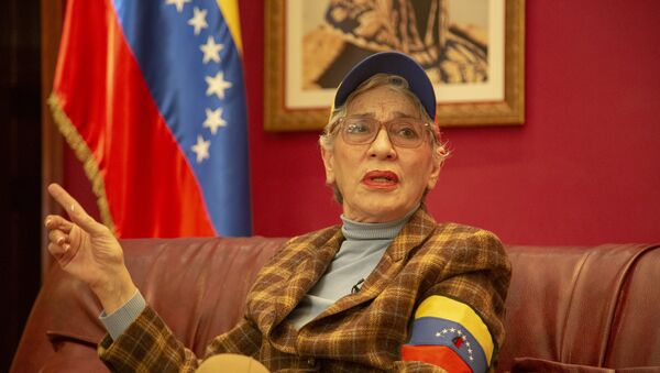 Dija Nader de el-Andari - Sputnik Srbija