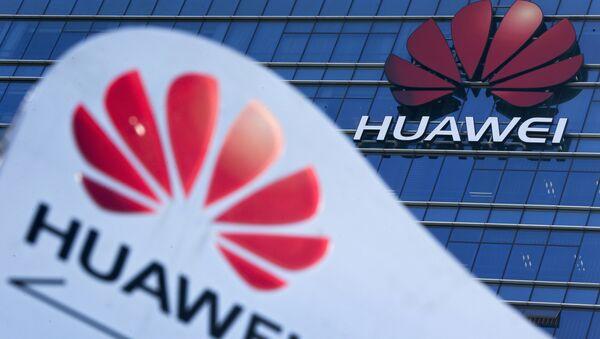 Zgrada kompanije Huavej u kineskoj provinciji Guangdong - Sputnik Srbija