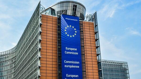 Zgrada Evropske komisije - Sputnik Srbija