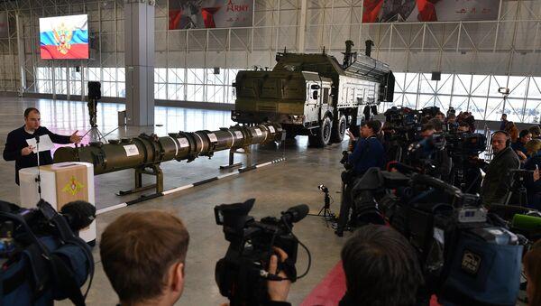 Raketa 9M729 - Sputnik Srbija