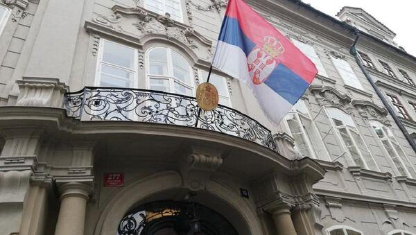 Амбасада Србије у Прагу - Sputnik Србија
