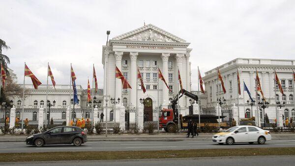 Zgrada Vlade Makedonije u Skoplju - Sputnik Srbija