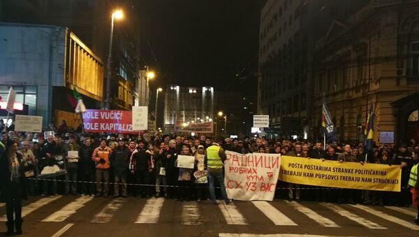 Protest 1 od 5 miliona u Beogradu - Sputnik Srbija
