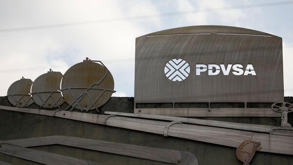 Naftna kompanija Venecuele PDVSA - Sputnik Srbija