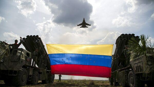 Су-30 Оружаних снага Венецуеле - Sputnik Србија