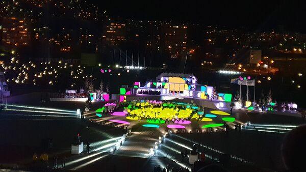 Отварање Европског омладинског олимпијског фестивала у Сарајеву - Sputnik Србија