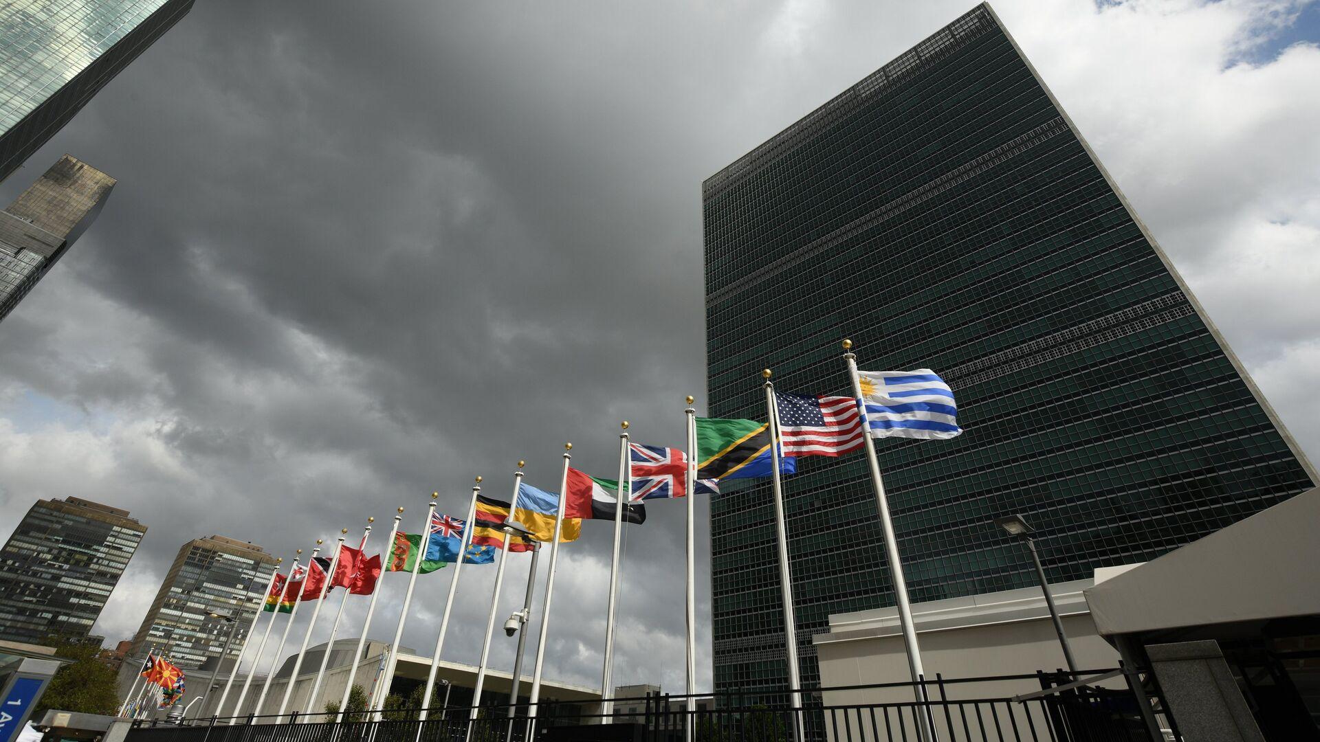 Седиште Уједињених нација у Њујорку - Sputnik Србија, 1920, 04.02.2021