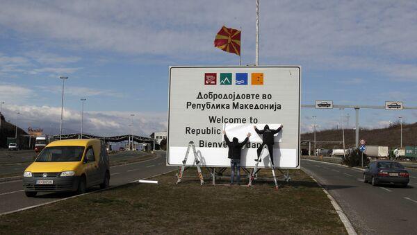 Nova tabla: Republika Severna Makedonija - Sputnik Srbija