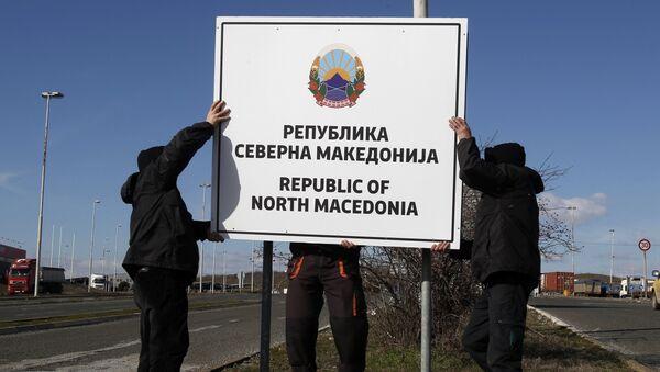 Republika Severna Makedonija - Sputnik Srbija