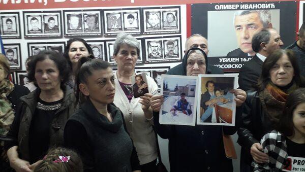 Протест Удружења породица киднапованих и убијених на КиМ - Sputnik Србија