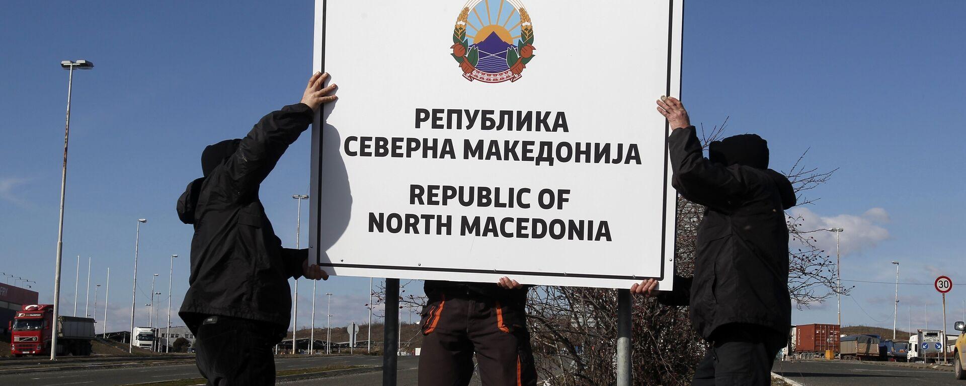 Tabla Severne Makedonije - Sputnik Srbija, 1920, 23.06.2021