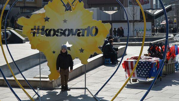 Приштина, током прославе 10 година тзв. независности тзв. Косова - Sputnik Србија