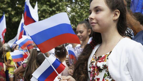 Proslava dana zastave na Krimu - Sputnik Srbija