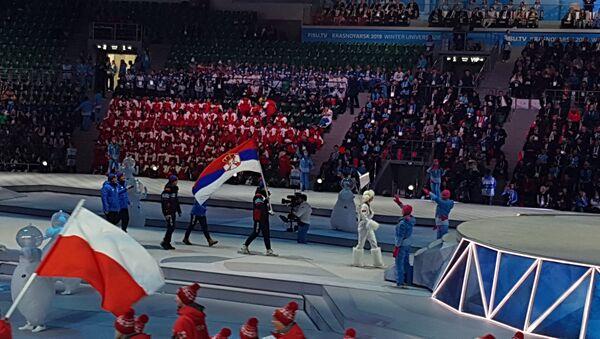 Svečano otvaranje Univerzijade u Krasnojarsku - Sputnik Srbija