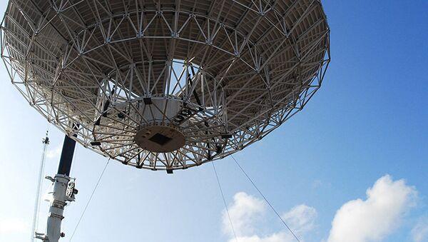 Američke antene smrti - Sputnik Srbija
