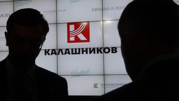 Predstavljanje novog brenda koncerna Kalašnjikov - Sputnik Srbija