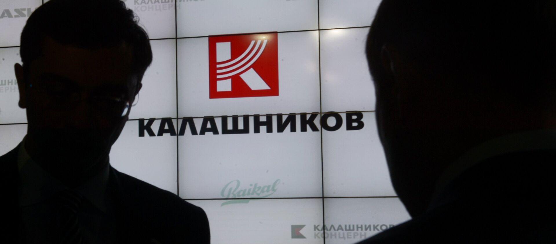 Представљање новог бренда концерна Калашњиков - Sputnik Србија, 1920, 09.03.2021