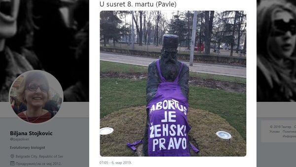 Feministička akcija - Sputnik Srbija