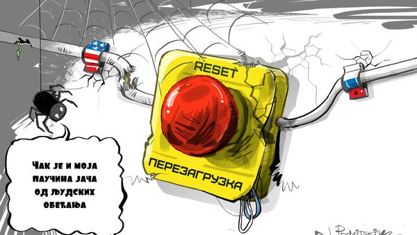Resetovanje ili preopterećenje? - Sputnik Srbija