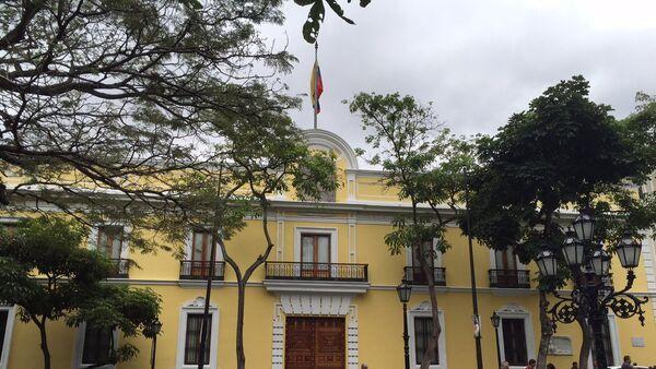 Министарство спољних послова Венецуеле - Sputnik Србија