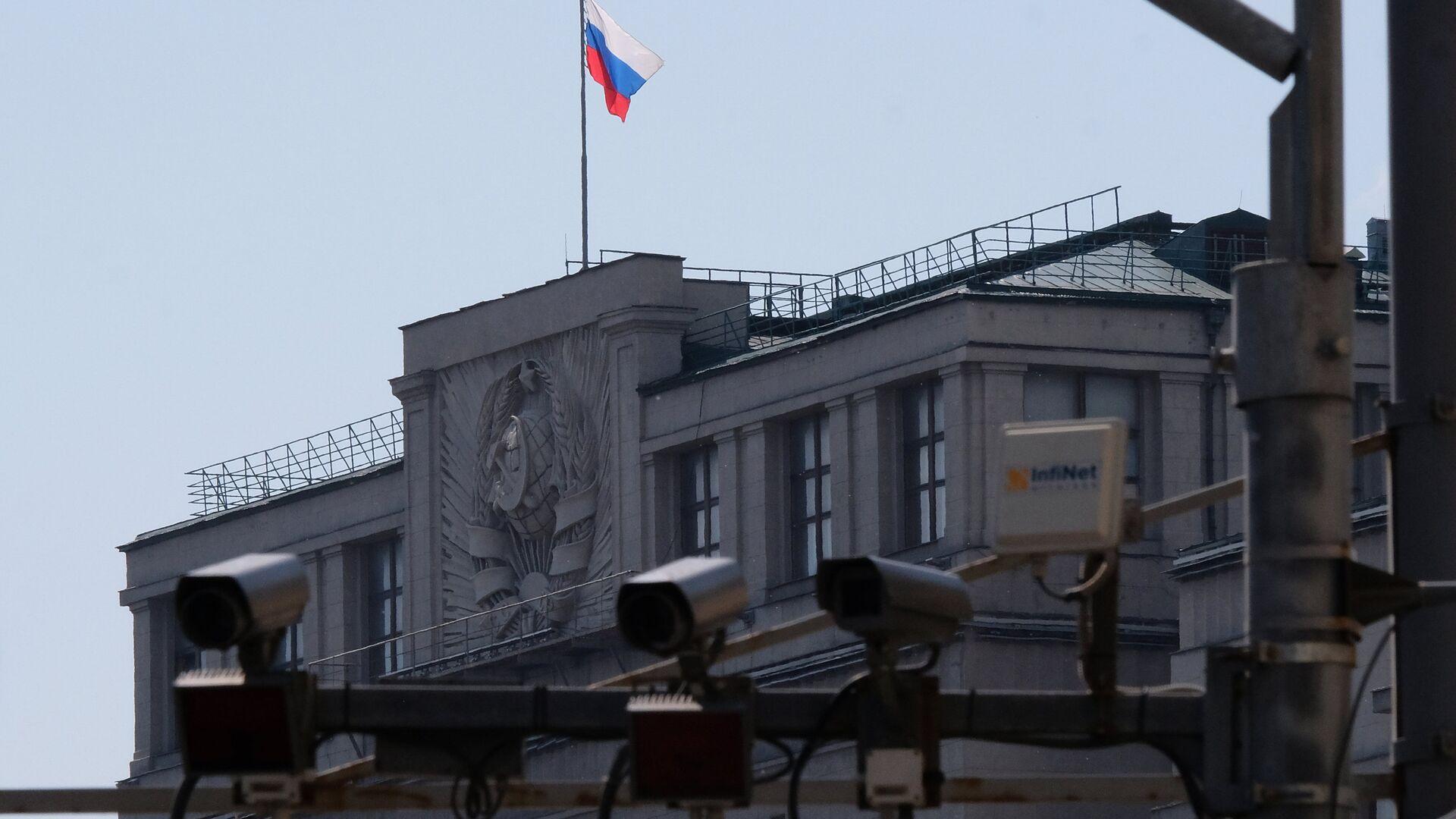 Državna duma Rusije - Sputnik Srbija, 1920, 05.08.2021