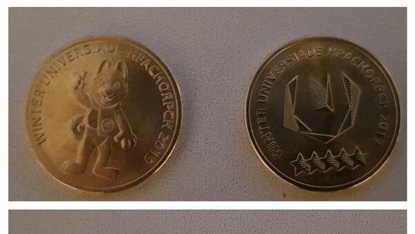 Kovanice od 10 rubalja u znaku Univerzijade - Sputnik Srbija