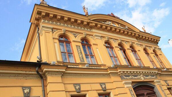 Zgrada Ministarstva spoljnih poslova Slovačke u Bratislavi - Sputnik Srbija