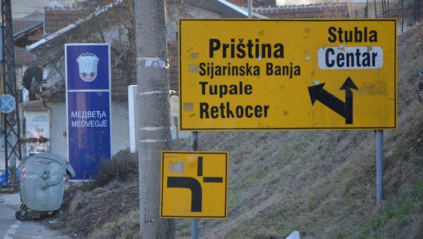 Medveđa - Sputnik Srbija