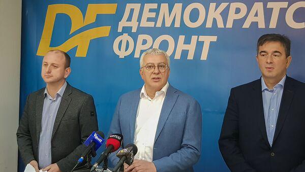Lideri DF na konferenciji za novinare u  Podgorici  - Sputnik Srbija