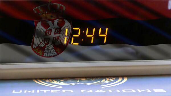 Rezolucija 1244 - ilustracija - Sputnik Srbija