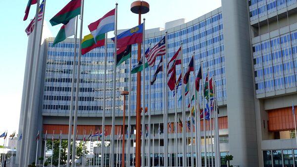 Sedište Ujedinjenih nacija u Beču - Sputnik Srbija